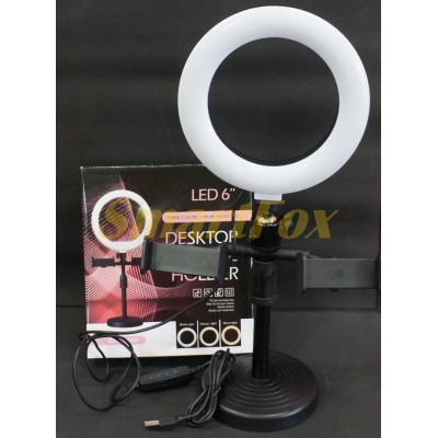 Лампа LED для селфи кольцевая Ring Fill Light (LED 6) CXB-160A + штатив
