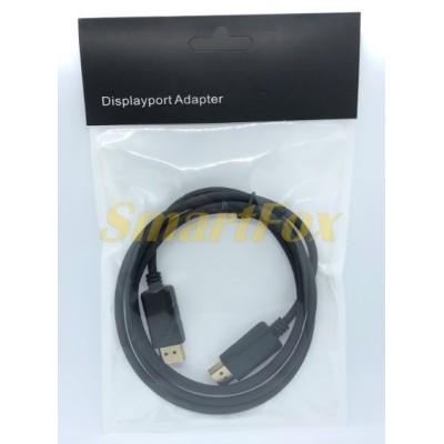 Кабель DisplayPort/DisplayPort (1,8 м)
