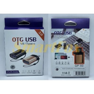 Адаптер OTG USB 2в1 GP-91