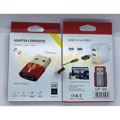 Адаптер USB3.0/TYPE-C GP-90