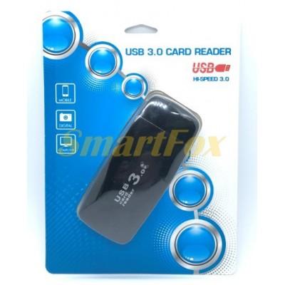 Картридер USB3.0 BYL-3123