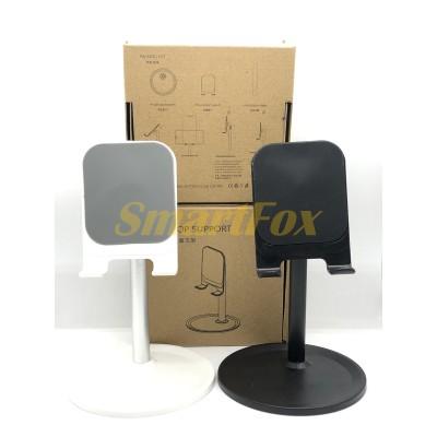 Подставка для телефонов и планшетов X6