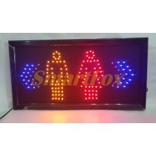 Вывеска светодиодная