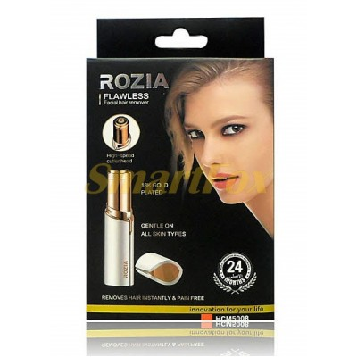 Триммер для лица Rozia HCM5008