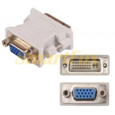 Адаптер DVI-A 24/VGA15PIN
