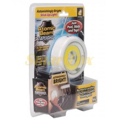 Светильник универсальный точечный беспроводной Atomic Beam Tap Light