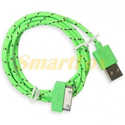 Кабель USB/IPHONE 4 в тканевой оплетке (1 м)