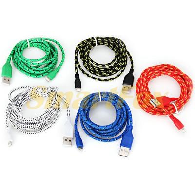 Кабель USB/Lightning 3A Good Quality