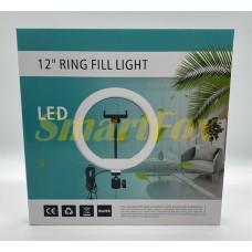 Лампа LED для селфи кольцевая светодиодная CXB-300 (30 cм)