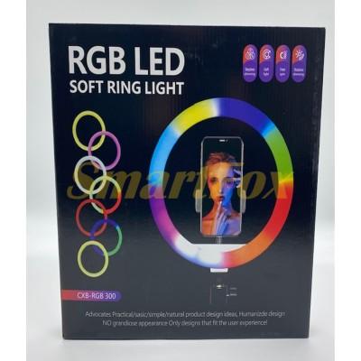 Лампа LED для селфи кольцевая светодиодная CXB-300 RGB (30 cм)