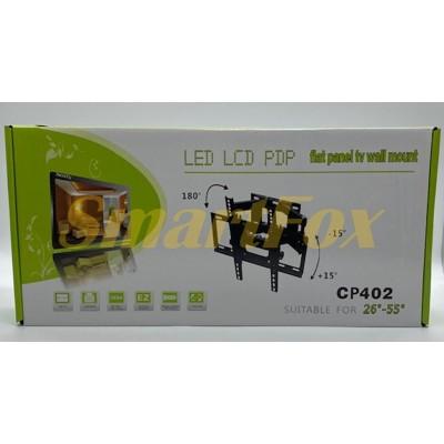 Крепеж настенный для телевизора CP402
