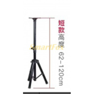 Кронштейн для акустики SPS-502S (120 см)