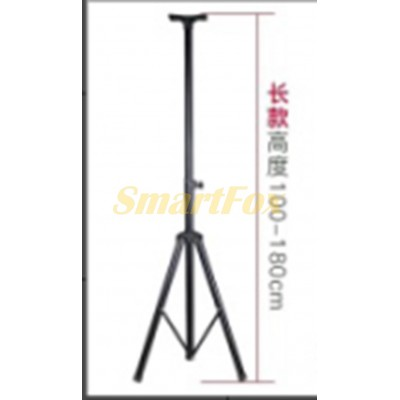 Кронштейн для акустики SPS-502M (180 cм)