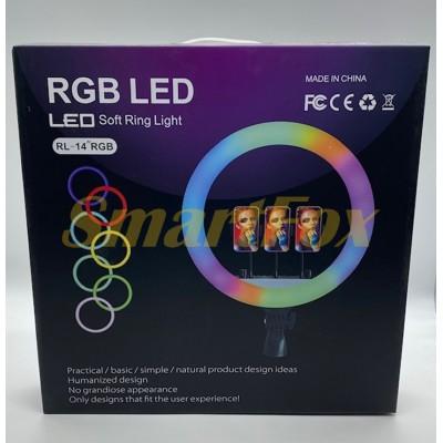 Лампа LED для селфи кольцевая светодиодная RL14 RGB 36W (36 cм)