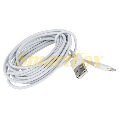 Кабель USB/IPHONE 5 Good 30v (3 м)