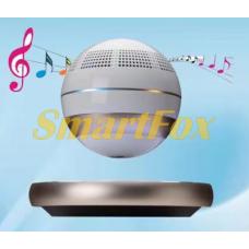 Портативная колонка Bluetooth ATICO ORIGINAL (левитирующий шар)