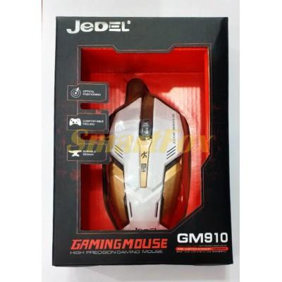 Мышь проводная игровая JEDEL GM910