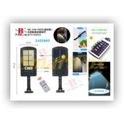 Светильник светодиодный Bailong BL-BK-240-SMD ДУ Solar день-ночь SLR