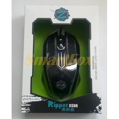 Мышь проводная игровая Ripper XG66 (подсвечивается) Черный