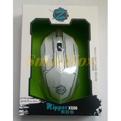 Мышь проводная игровая Ripper XG66 (подсвечмвается) Белый