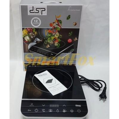 Электроплита индукционная DSP KD5031 2000Вт