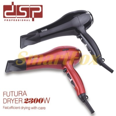 Фен для волос DSP Е-30075 2300Вт