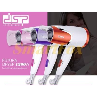 Фен для волос DSP Е-30077 1200Вт складной