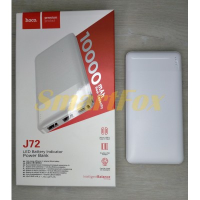 УМБ (Power Bank) HOCO J72 Easy travel 10000mAh (Черный, Белый)