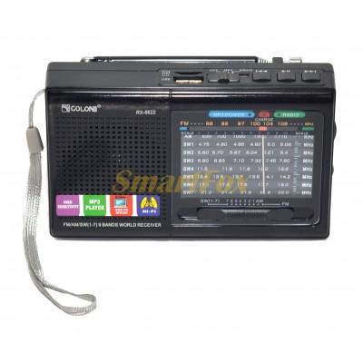 Радиоприемник с USB GOLON RX-6622