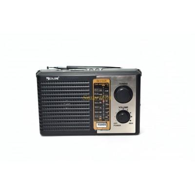 Радиоприемник с USB GOLON RX-F10UR