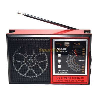 Радиоприемник с USB GOLON RX-002UAR