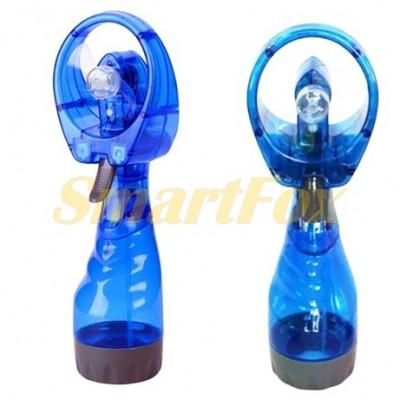 Вентилятор ручной с разбрызгивателем воды Water spray fan