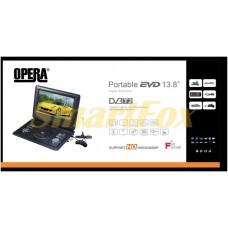 Портативный DVD-проигрыватель с Т2 TV DVD 1129 T2