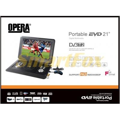Портативный DVD-проигрыватель с Т2 TV DVD 1680 T2