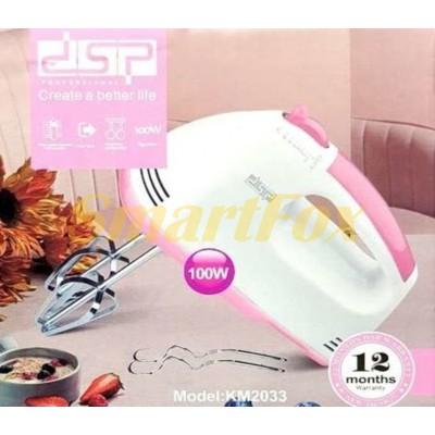 Миксер ручной KM2033 Pink 100W (Розовый)