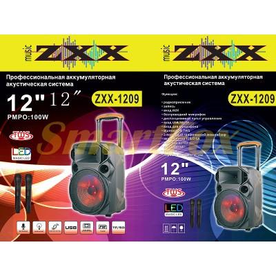 Портативная колонка Bluetooth в виде чемодана ZXX-1209 30Вт 12
