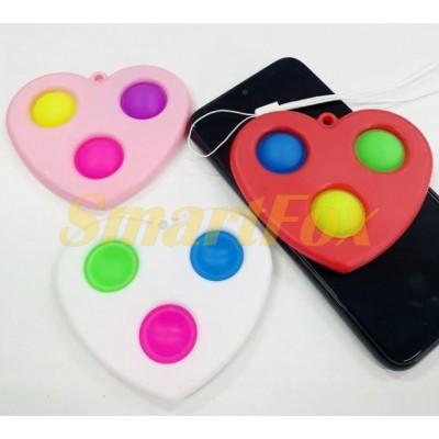 Игрушка-антистресс Pop it на жесткой основе Simple Dimple Сердце