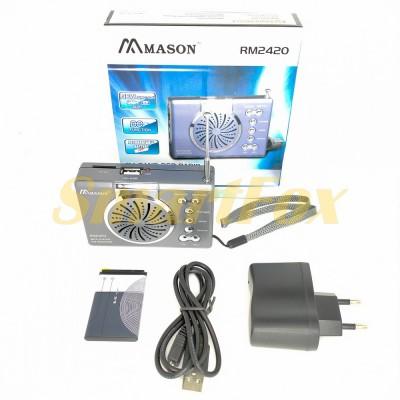Радиоприемник с USB MASON R-2420