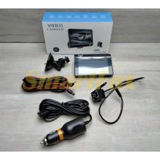 Авторегистратор DVR SD319 (3 камеры)