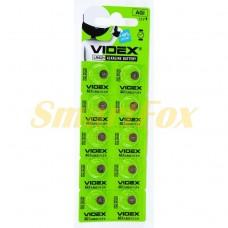 Батарейка VIDEX часовая ALKALINE AG1 LR621 1.5V  (цена за 1шт, продажа упаковкой 10шт)