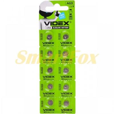 Батарейка VIDEX часовая ALKALINE AG3 LR41 1.5V (цена за 1шт, продажа упаковкой 10шт)