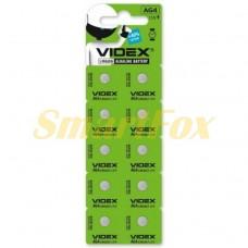 Батарейка VIDEX часовая ALKALINE AG4 LR626 1.5V (цена за 1шт, продажа упаковкой 10шт)