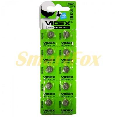 Батарейка VIDEX часовая ALKALINE AG7 LR926 1.5V (цена за 1шт, упаковка 10шт)