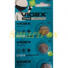 Батарейка VIDEX часовая литиевая 3V CR1616/5021LC (цена за 1шт, продажа упаковкой 5шт)
