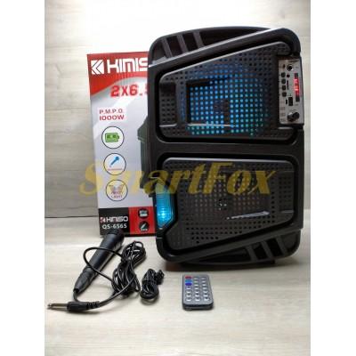 Портативная колонка Bluetooth в виде чемодана KIMISO QS-6565 BT (6.5`BASS / 1000W)