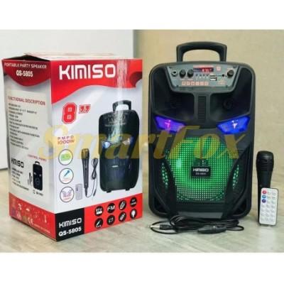 Портативная колонка Bluetooth в виде чемодана KIMISO QS-5805 BT (8`BASS / 1000W)