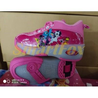 Детские кроссовки на роликах (размер 32-33) SL-12643233