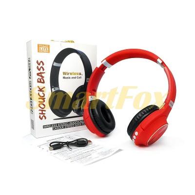 Наушники беспроводные Bluetooth JBL S850