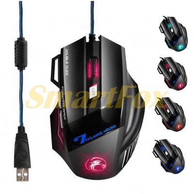 Мышь проводная игровая iMICE X-7