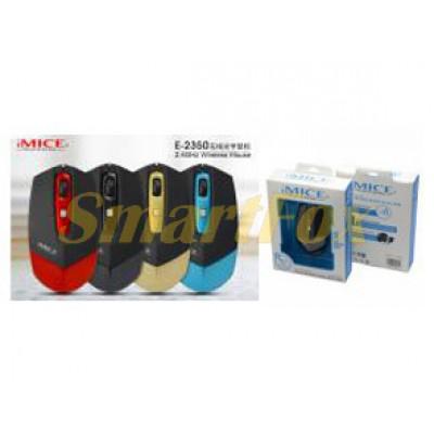 Мышь беспроводная iMICE E-2350